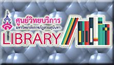 library ssru
